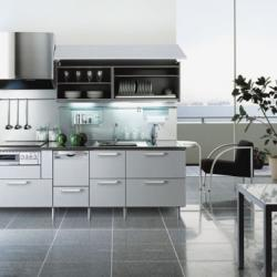 New Deco Furniture - Contemporary Kitchen