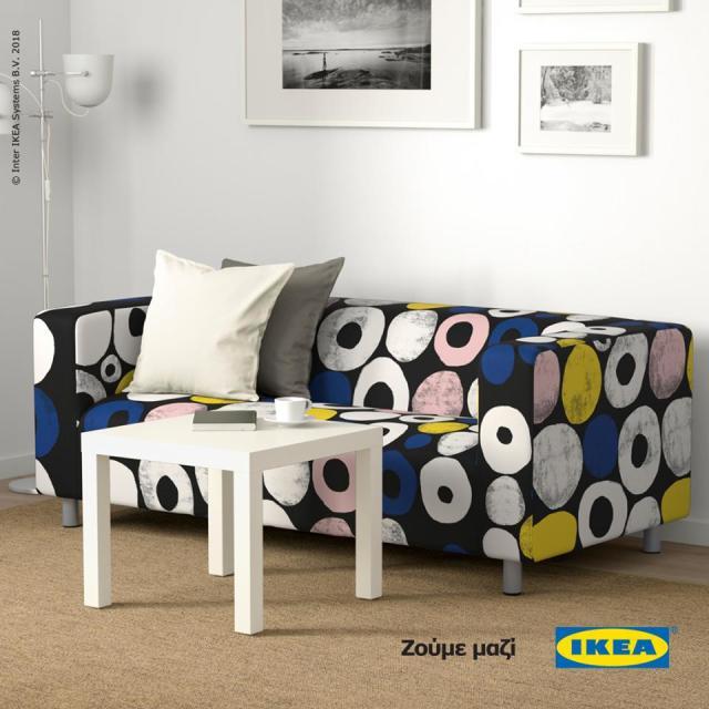 Tremendous Ikea Cyprus Pabps2019 Chair Design Images Pabps2019Com
