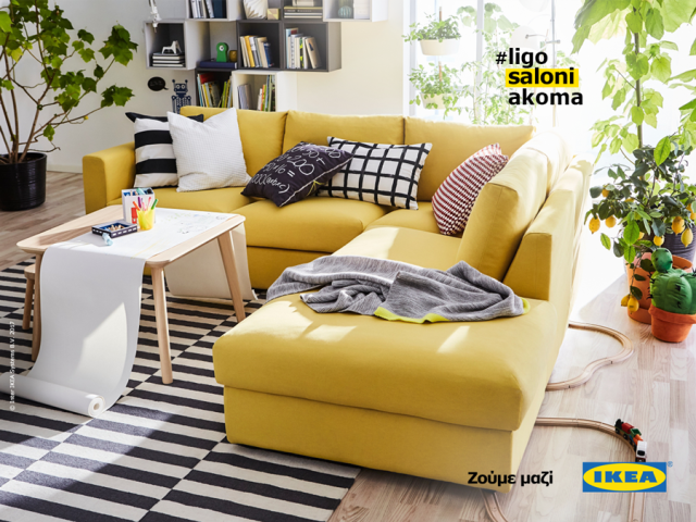 Terrific Ikea Cyprus Pabps2019 Chair Design Images Pabps2019Com